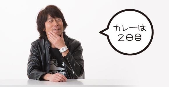 真心ブラザーズ桜井秀俊のカレーのコラムcolumn2