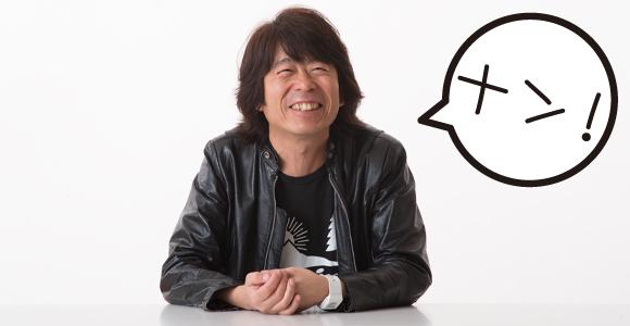 真心ブラザーズ桜井秀俊のカレーのコラムcolumn3