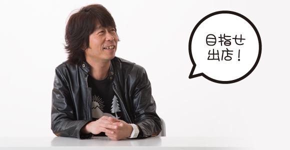 真心ブラザーズ桜井秀俊のカレーのコラムcolumn4