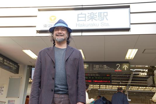 小野瀬雅生のスパイシー横浜市18区巡り神奈川区編1